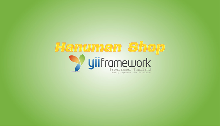 Yii Framework Workshop: HanumanShop