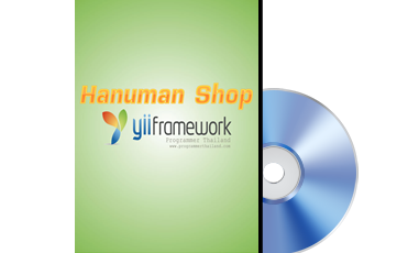 Yii Framework Workshop #Hanuman Shop + Sourcecode